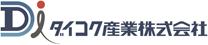 ダイコク産業_ロゴ