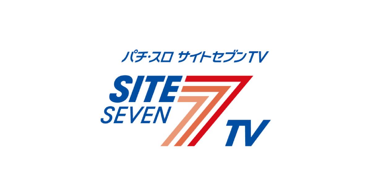 thumb_site7tv01
