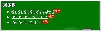 sis_keiji